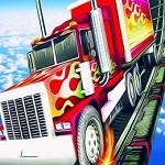 مواقف الشاحنات